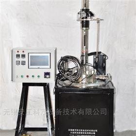 实验室反应釜厂家