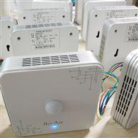 BOAIR-CX可定製室內空氣環境監測儀光照度甲醛大氣壓