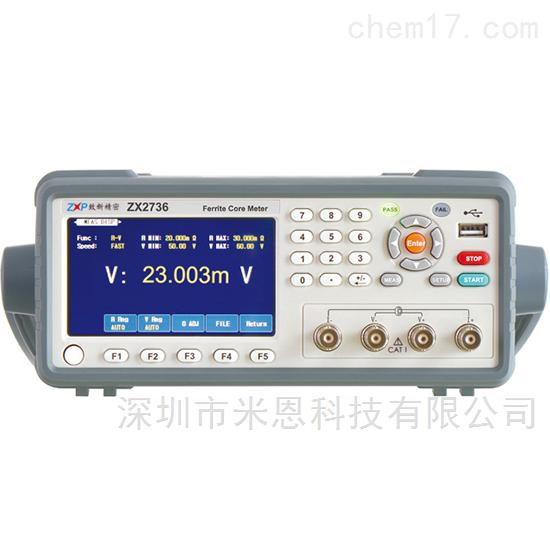 致新ZX2736系列铁芯特性/伏安特性测试仪