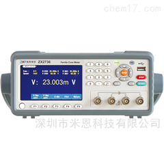 ZX2736/ZX2736-5/ZX2736-10致新ZX2736系列铁芯特性/伏安特性测试仪