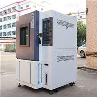 汽车部件通电测试高低温箱湿热老化试验箱