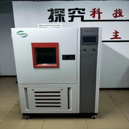 电脑板高低温试验箱