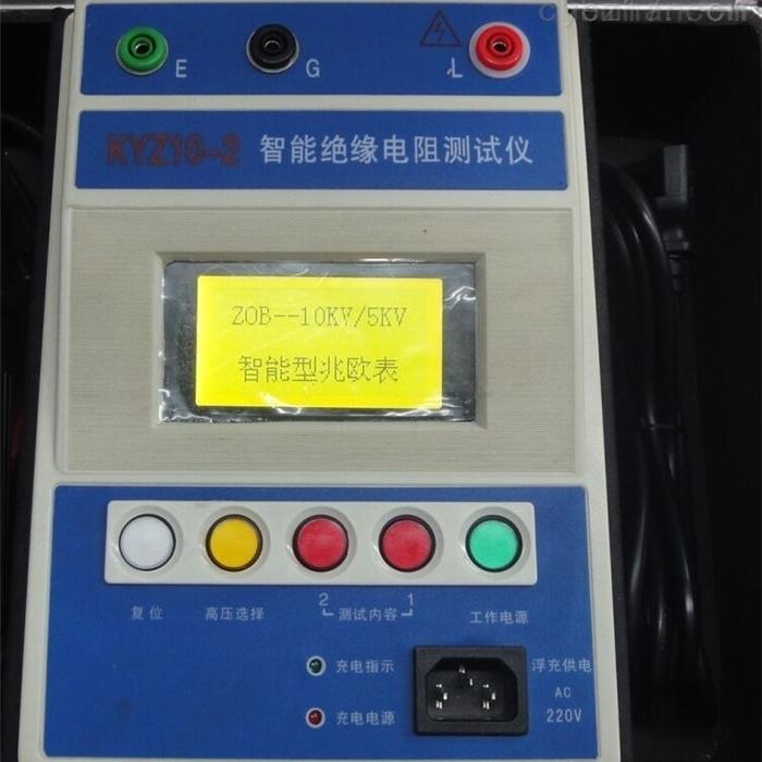 上海水内冷发电机绝缘电阻测试仪