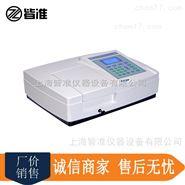 UV-5800(PC)型紫外可見分光光度計