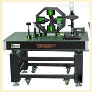 錦正茂實驗室分析儀器磁光克爾效應測量系統
