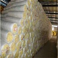 A级环保玻璃棉卷毡价格表 厂家直销 规格全