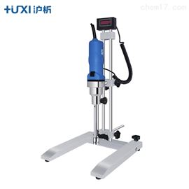 上海沪析HR-500D高剪切均质乳化机厂家直销