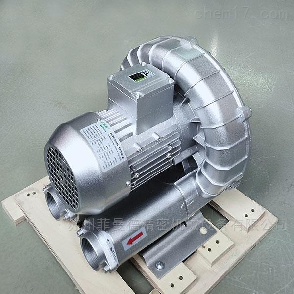 高压漩涡风机气泵