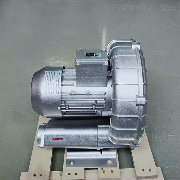 400w旋涡式气泵