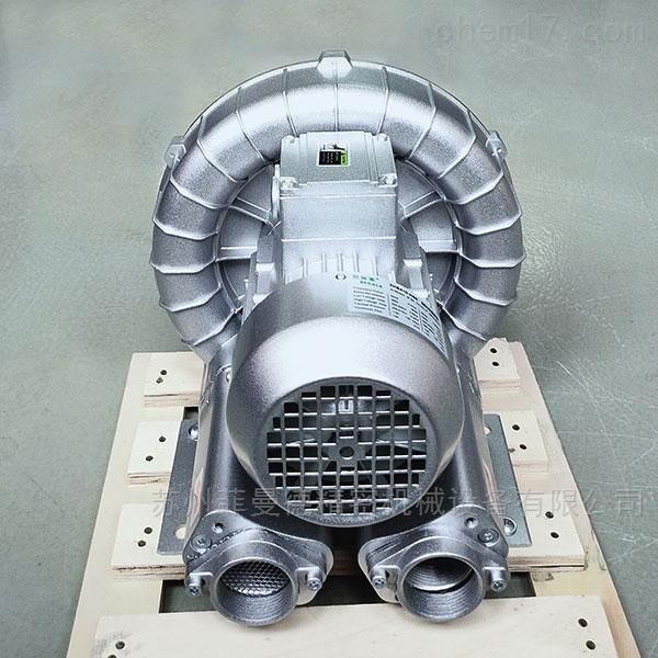电镀池曝气处理高压鼓风机