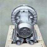 电镀槽曝气用旋涡风机