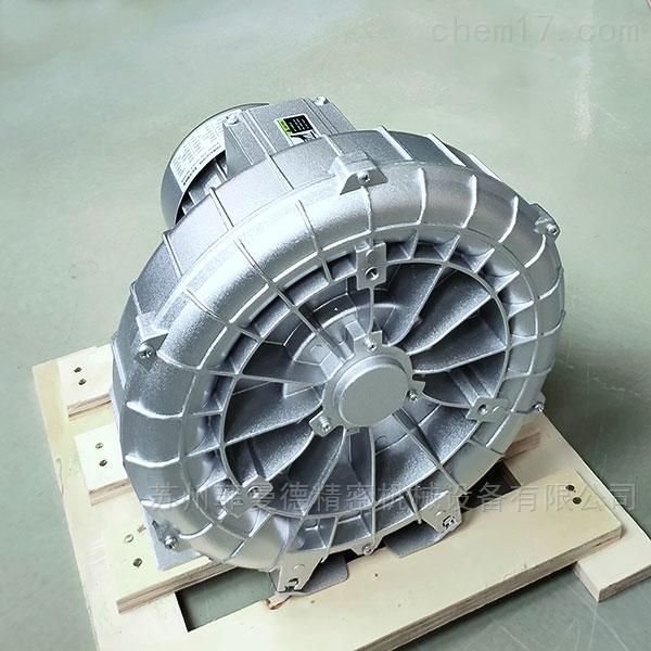 电镀行业用高压鼓风机