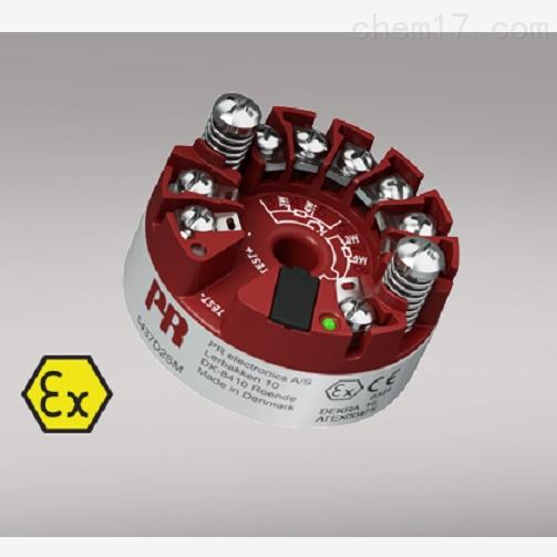 丹麦PR二线制 HART 7 温度变送器