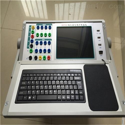 0.1级三相继电保护测试仪