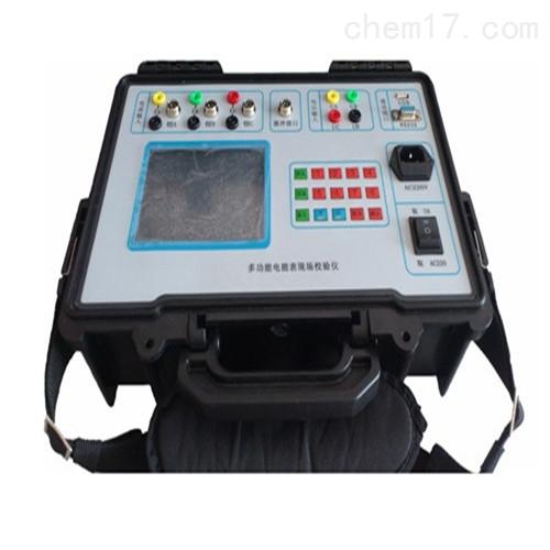 六相电流微机继电保护测试仪