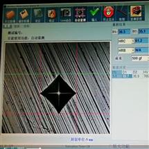 通用版维氏硬度计软件 自动测量软件