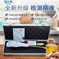 食用油品质成分检测仪 油品分析仪