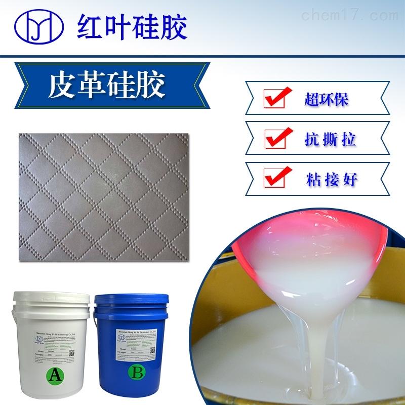 沥青运输袋防漏可剥离涂层硅胶