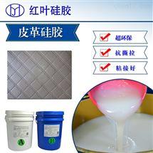 MJ沥青运输袋防漏可剥离涂层硅胶