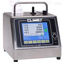 CI-150TCLIMET 激光粒子计数器