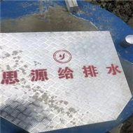 GRP预制污水泵站一体化使用注意点