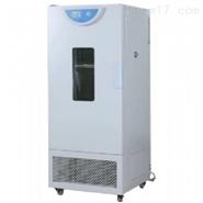 供应霉菌培养箱(液晶型)