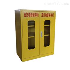 紧急器材柜