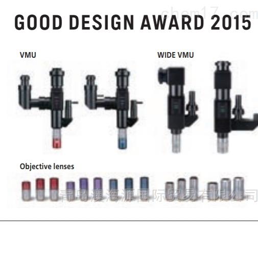 物镜VMU-H 镜头日本三丰Mitutoyo显微镜