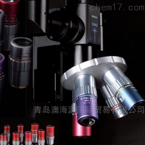 物镜378-166-1三丰Mitutoyo显微镜FS70ZD