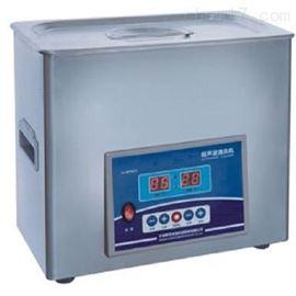 ZRX-17435超声波 清洗器