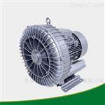 7.5KW高压风机参数选型