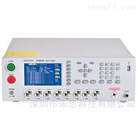 ZX9501SA-4/8/16致新精密ZX9501SA系列绝缘耐压测试仪