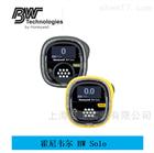 霍尼韦尔 BW Solo一氧化碳检测仪