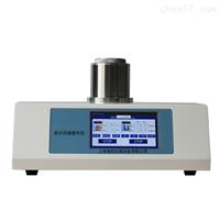 差热分析仪  (室温~500℃)