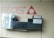 ATOS比例閥DPZOA273S5GD原廠供應正品現貨