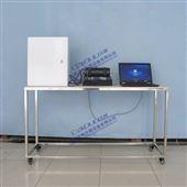 DYR032Ⅲ计算机型中温法向辐射率测量仪工程热力学