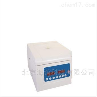 DM0424美容医疗用离心机