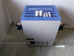 智能1400℃真空气氛管式炉