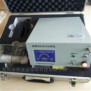 紅外光譜吸 紅外線二合一氣體檢測儀CO/CO2