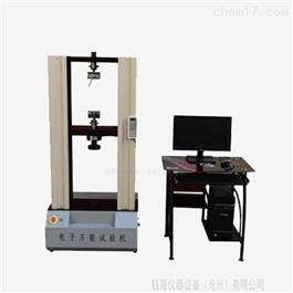 WYL-20D微机控制电子试验机*