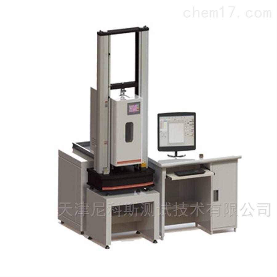 高低温电子万能材料试验机1