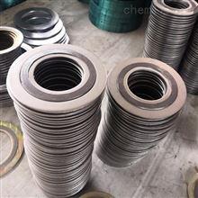 DN50带定位环金属缠绕垫加工商