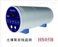 HS05B土壤测氡仪