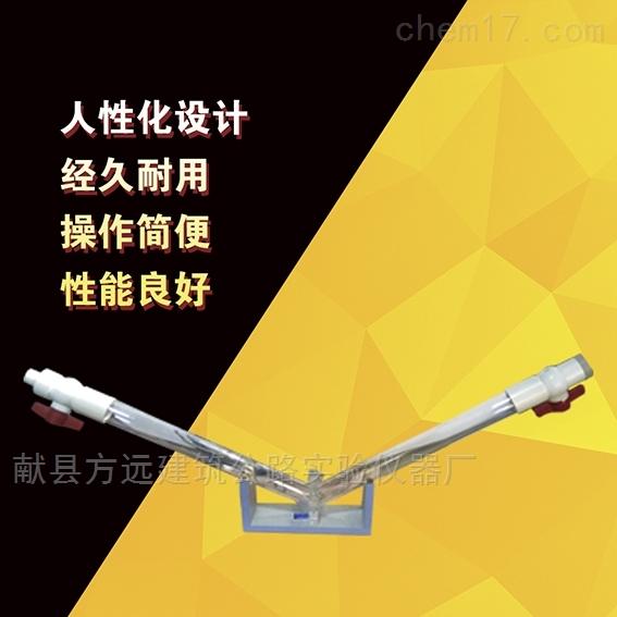 国标水泥浆体充盈度试验仪