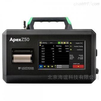 HY ApexZ50 便携式尘埃粒子计数器
