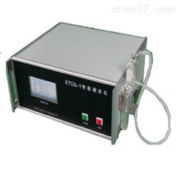 ETCG-1冷原子吸收測汞儀