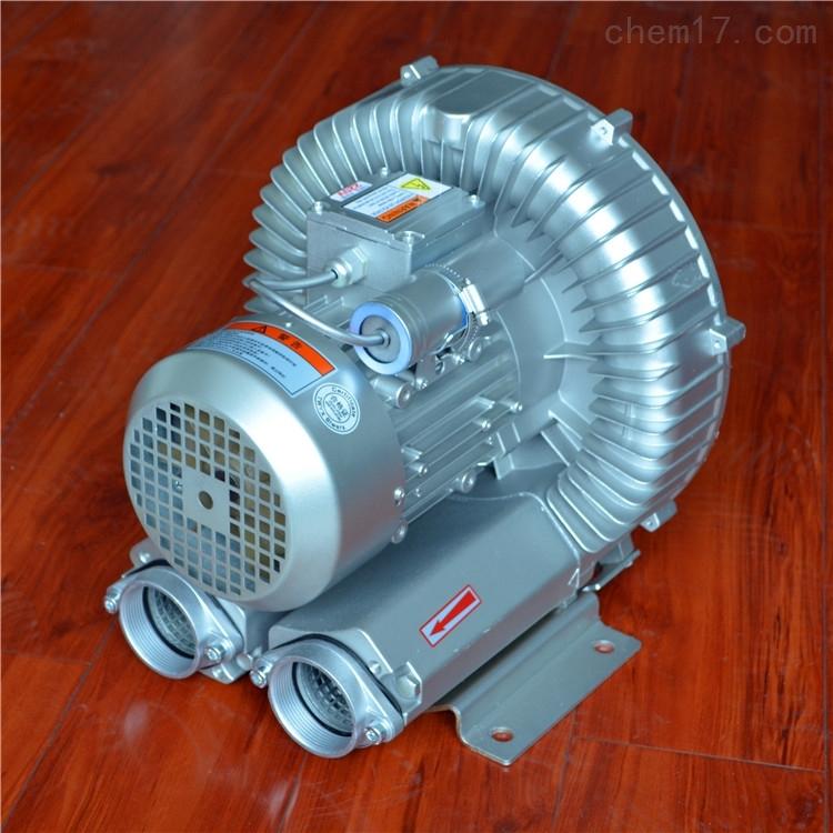 单相高压旋涡气泵