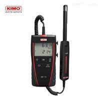 法国KIMO凯茂HD110温湿度仪