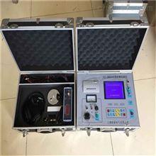 ZY-08智能电缆故障测试仪
