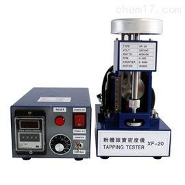 XF-200粉体振实密度测试仪